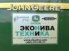 160420117074-russianjd-dealer